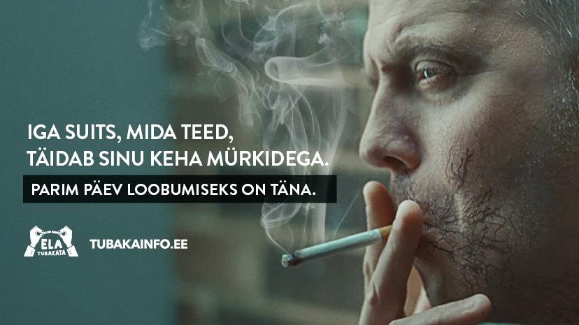 Tubakakampaania